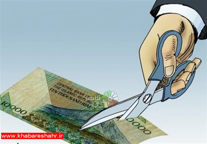 قیمت اجناس بعد از حذف چهار صفر از پول ملی