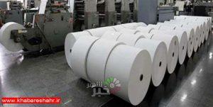 درخواست بیش از ۵۰۰ ناشر در سامانه کاغذ/ تزریق ۳۰۰۰ تن کاغذ در هفته جاری به حوزه نشر