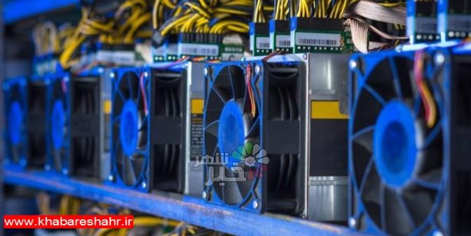کشف ۴۰۰ دستگاه ماینر در اسلامشهر