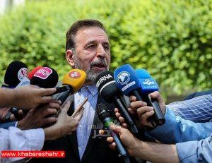 واعظی: وزرا حق فعالیت انتخاباتی ندارند/ حضور یک چهره جدید زن در دولت