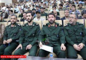 سرگرد حبیبی فرمانده ناحیه مقاومت بسیج شهرستان قدس شد