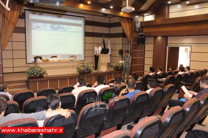 برگزاری کارگاه آشنایی با فرایندکنترل عفونت در شبکه بهداشت ودرمان شهریار