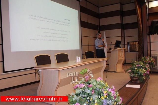 کارگاه آموزشی سلامت میانسالان در شبکه بهداشت و درمان شهرستان شهریار برگزار شد.