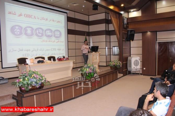 برگزاری کارگاه آموزشی احیاء قلبی عروقی در شبکه بهداشت و درمان شهرستان شهریار