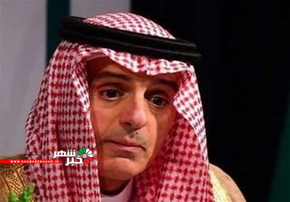 عربستان برای مذاکره با ایران باید روابطش با آمریکا را تعدیل کند