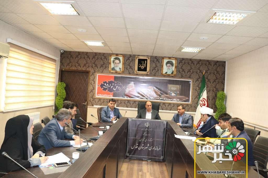 برگزاری جلسه ستاد اربعین حسینی ( ع) شهرستان قدس