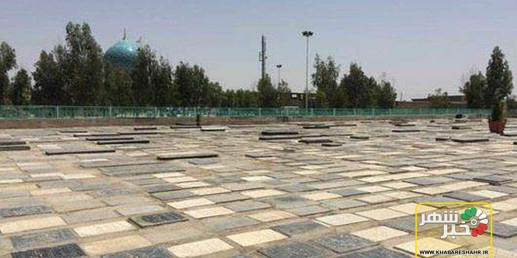 ابلاغ مصوبه احداث آرامستان جدید شهرستان ملارد