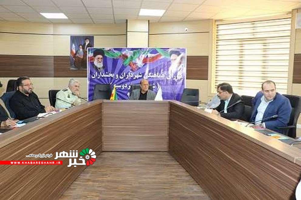 جلسه هماهنگی شهرداران و بخشدار مرکزی در فردوسیه برگزار شد
