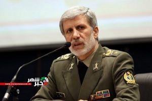 حمله آمریکا به ایران، بلوف است
