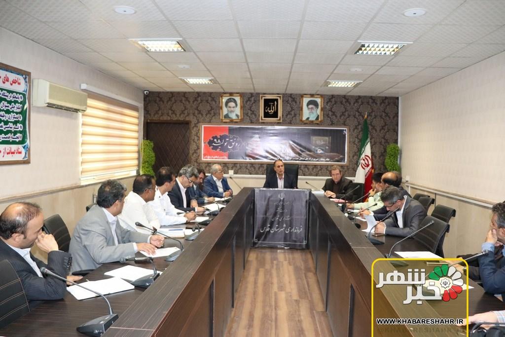 نشست شورای فرعی پدافند غیرعامل شهرستان قدس