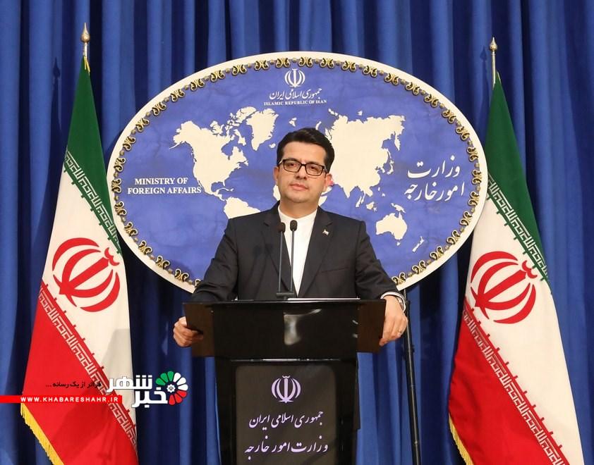 واکنش ایران به اظهارات تهدیدآمیز وزیرخارجه فرانسه