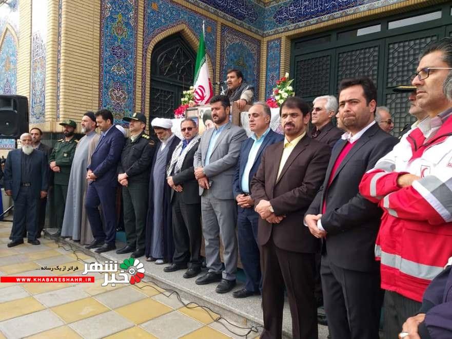 مراسم بزرگداشت 13 آبان از نگاه دوربین خبرشهر در شهر ملارد