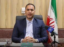 فراخوان عمومی انتخاب شهردار شهریار