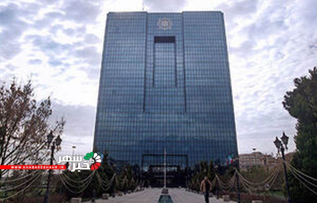 سقف تراکنشهای بانکی غیرحضوری محدود شد