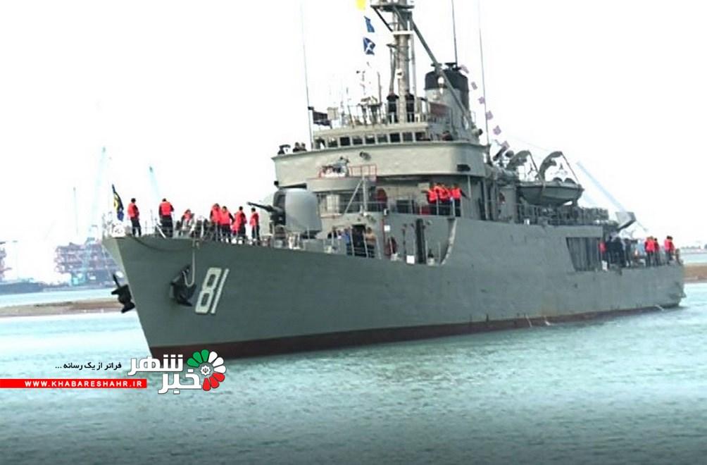 الحاق ناوشکن بایندر به منطقه سوم نیروی دریایی ارتش