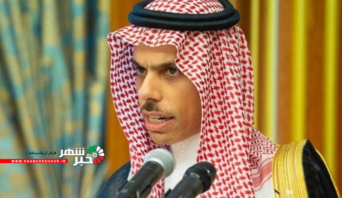 پیش شرط عجیب وزیر خارجه عربستان برای مذاکره: ایران رفتارش را تغییر دهد