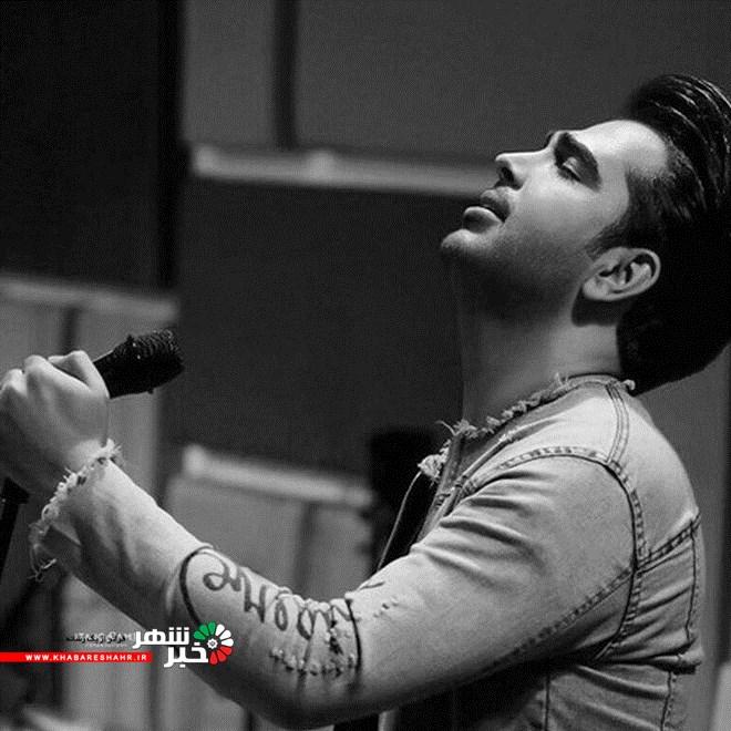 اجرای کنسرت  موسیقی به خوانندگی فرزاد فرخ  در شهرستان شهریار