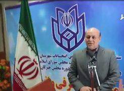 استقبال بی نظیر کاندیدای حوزه مشق در یازدهمین دوره انتخابات مجلس شورای اسلامی