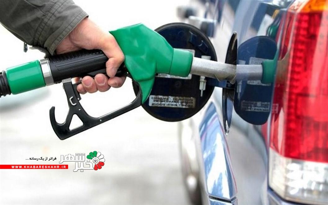 دولت پیامدهای افزایش نرخ بنزین را کاهش دهد