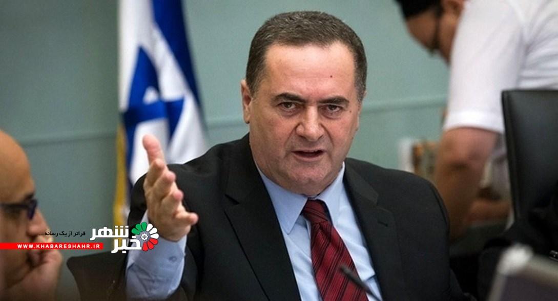 ادعای وزیر خارجه رژیم صهونیستی علیه ایران