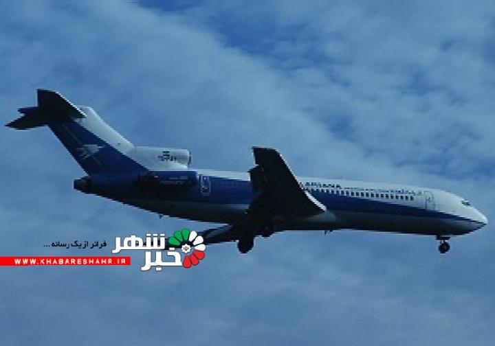 سقوط هواپیمای مسافربری در مرکز افغانستان
