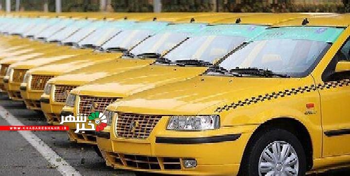 اخطار بنزینی به رانندگان تاکسی