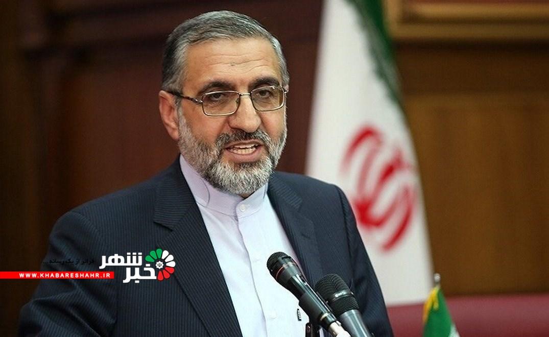 اعلام جرم ایران علیه ترامپ و ارتش آمریکا در دادگاه لاهه