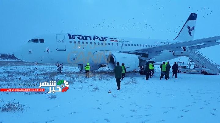 خارج شدن یک فروند ایرباس از باند فرودگاه کرمانشاه