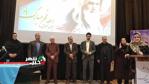 برگزاری شب شعر سردار دلها به مناسبت دهه فجر و چهلمین روز شهادت حاج قاسم سلیمانی
