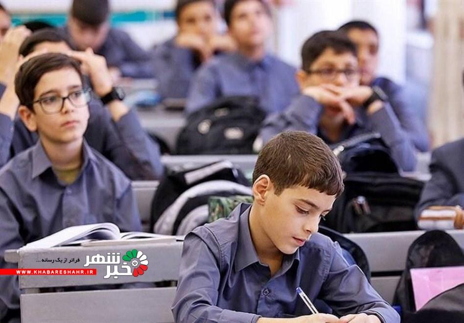 مدارس شهرستانهای استان تهران فردا تعطیل است