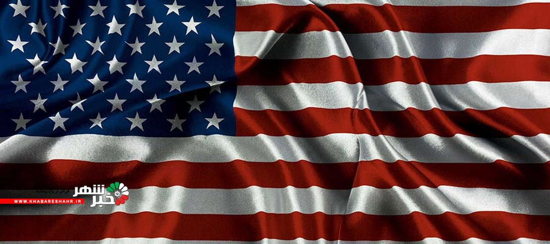 سیلی سوم به آمریکا در راه است