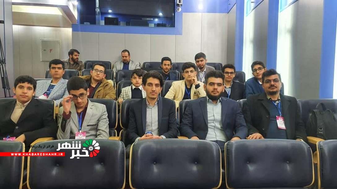 حضور در همایش ملی صادرات دانشگاه تهران و راه یافتن به مرحله نهایی ماراتن استارت اپی صادرات نخبگان شهریار