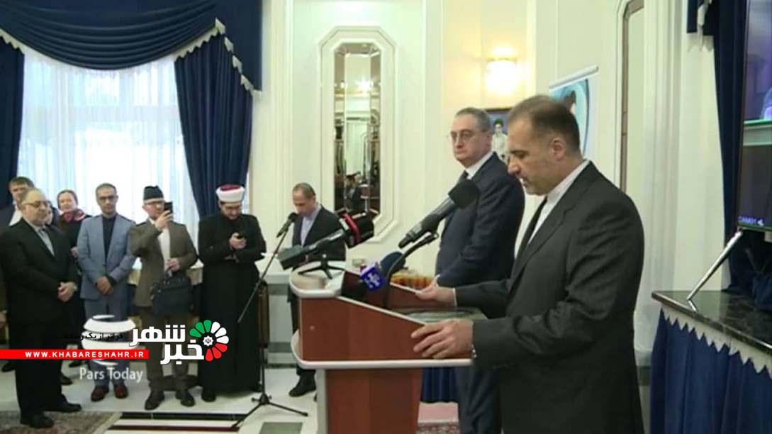 مراسم ۲۲ بهمن در رزیدانس سفارت ایران در مسکو و با حضور آقای مورگولوف معاون وزیر خارجه روسیه
