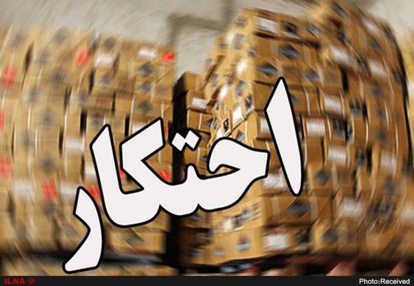 طی رصد اطلاعاتی پاسداران گمنام سازمان اطلاعات سپاه شهرستان شهریار , دو انبار احتکار کالاهای پزشکی (دستکش پزشکی) به میزان بیش از ۱۵۵ هزار عدد دستکش کشف و ضبط گردید.
