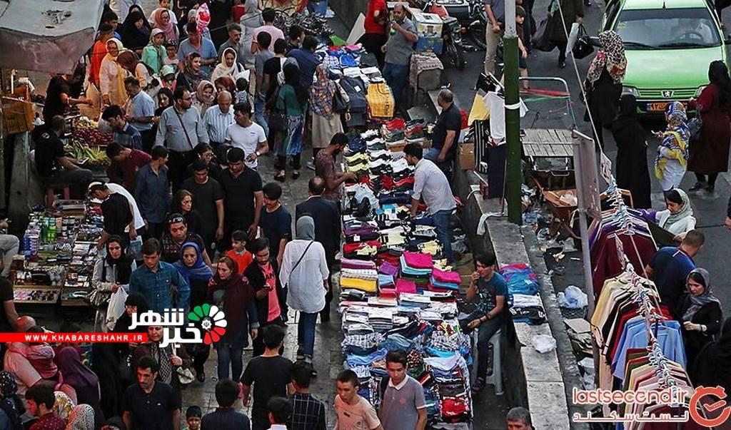دستفروشان کمک معیشتی میگیرند