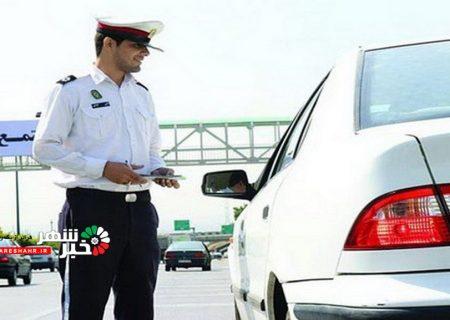 جریمه ۵۰۰ هزارتومانی ۵۰۰۰ راننده که اصرار به سفر داشتند