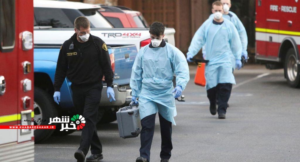 سازمان بهداشت جهانی: بیش از 11 هزار نفر در طی یک روز به ویروس کووید 19 مبتلا شدند