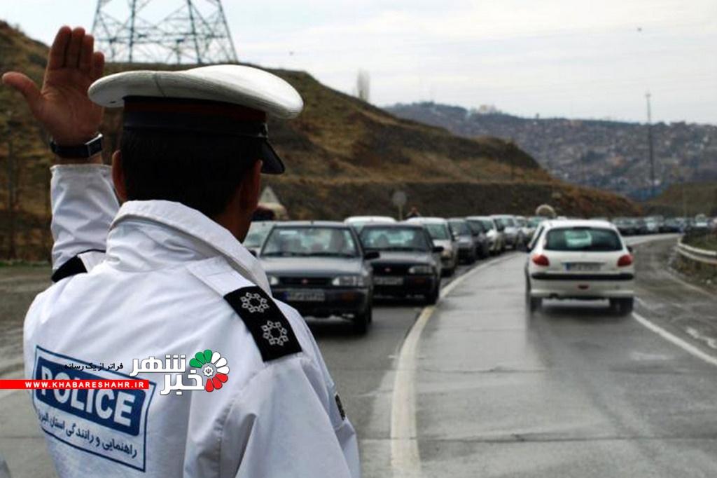 تردد بین تهران و کرج محدودیت ندارد