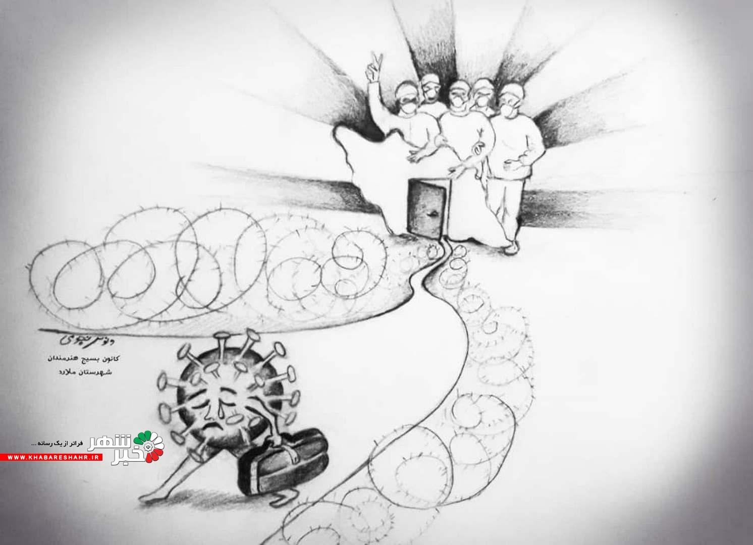 هنرمند های بسیجی ملارد دست به کار شدن برای شکست کرونا
