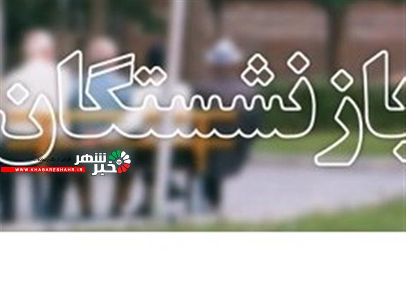 هیئت دولت حداقل حقوق بازنشستگان را تصویب کرد + سند