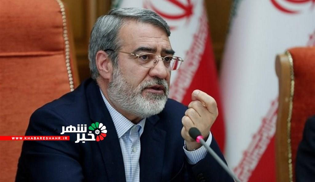 وزیر کشور در پیامی از استاندار و مسئولان استان تهران به سبب اجرای مطلوب طرح فاصله گذاری اجتماعی تقدیر و تشکر کرد