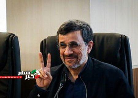 برنامه احمدینژاد برای انتخابات ۱۴۰۰