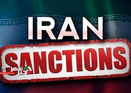 موج جدید تحریمهای آمریکا علیه ایران فرا رسید