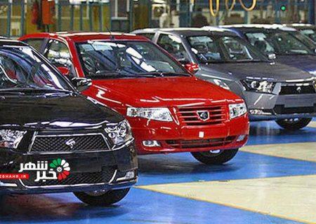 خبر مهم از شرط جدید برای فروش فوق العاده خودرو