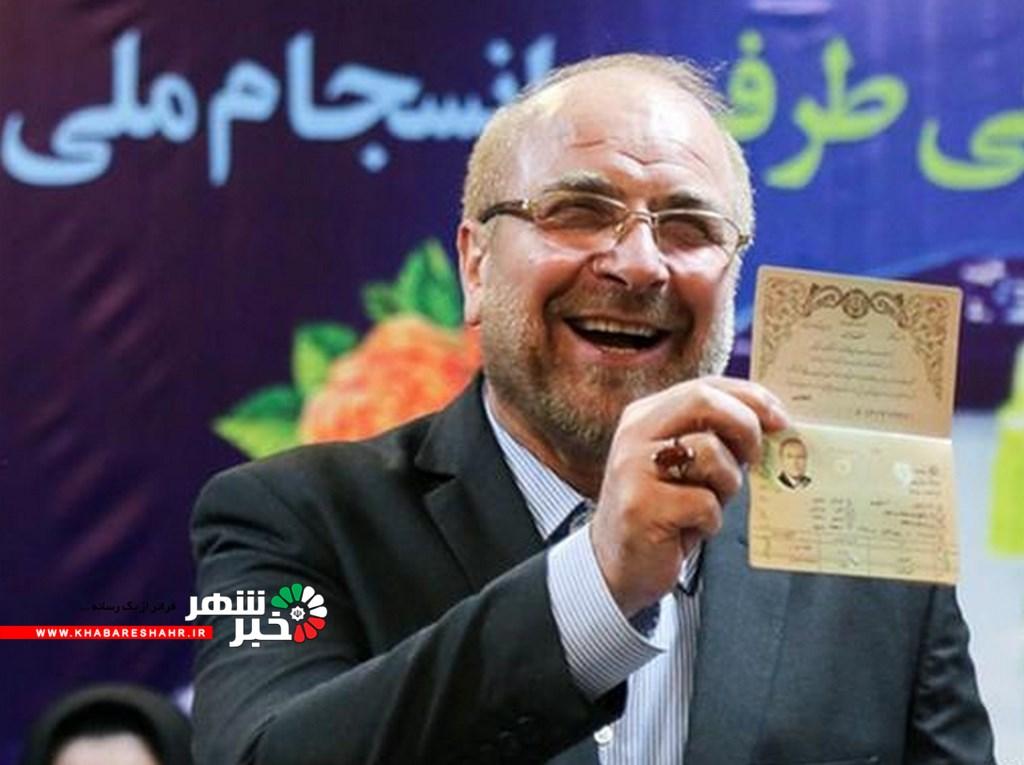 قالیباف با ۱۶۶ رای موافق ریاست مجلس انتخاب شد