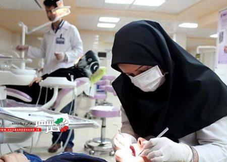 بازگشایی مطبهای دندانپزشکی در سراسر کشور | بایدهای دندانپزشکی در مناطق قرمز