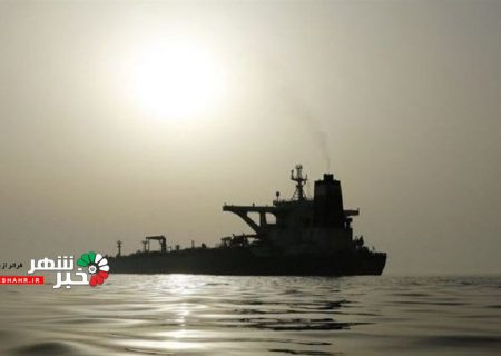 آمریکا نفتکشهای ایران را تهدید کرد