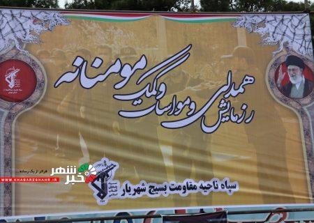 ۳۰۰۰ بسته معیشتی امروز در شهرستان شهریار به دست نیازمندان رسید + فیلم