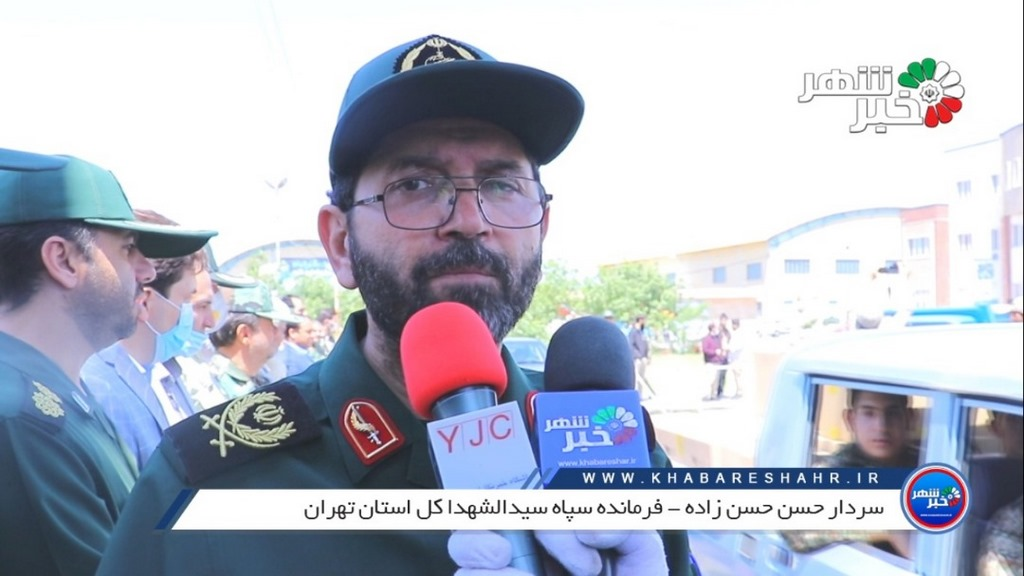 سردار حسن زاده : توزیع بیش از ۱۰۰ هزار بسته کمک معیشتی بین نیازمندان استان تهران+فیلم