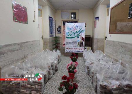 آمادهسازی ۱۰۰۰ بسته افطاری ۵ نفره در صباشهر شهریار